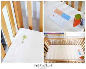 抗菌防瞞嬰兒床枕