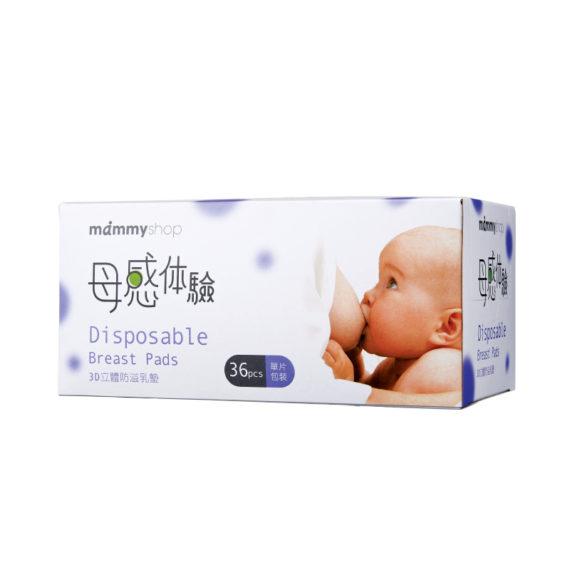 906049-母感體驗3D立體防溢乳墊-(單片包裝-36入)-包裝_反面