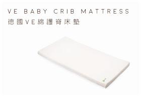抗菌防瞞嬰兒床墊