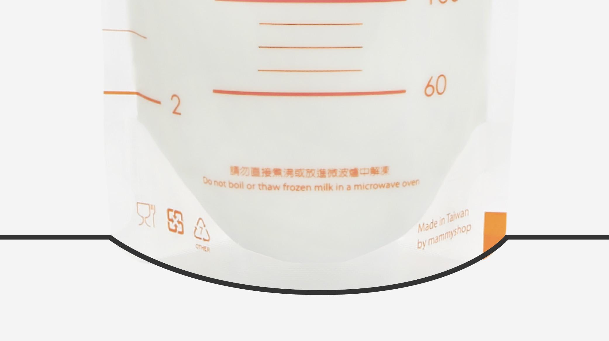 milkbag-mainbar-03