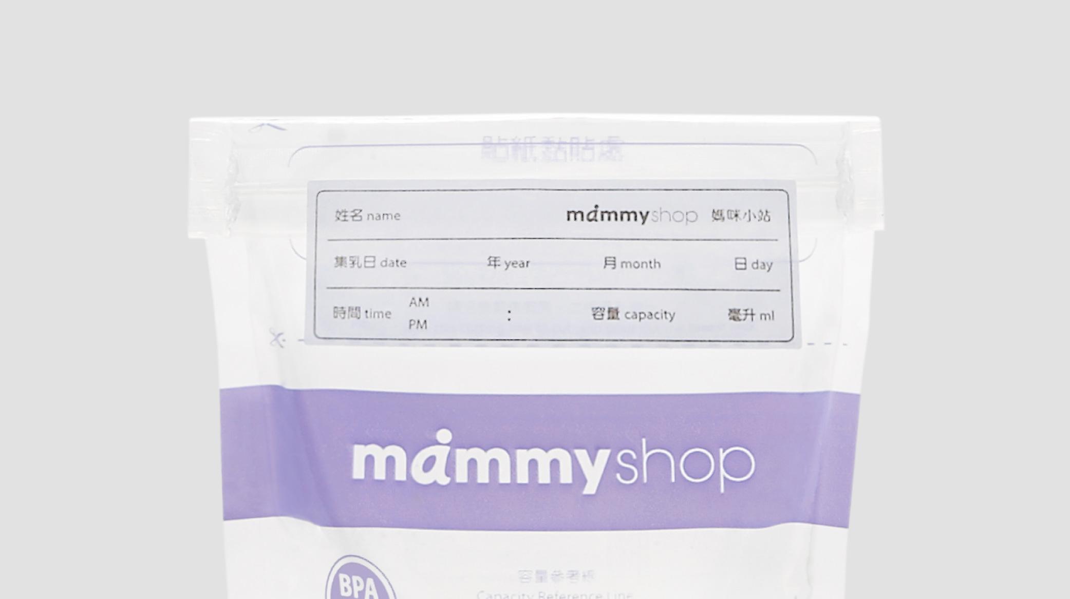 milkbag-mainbar-04